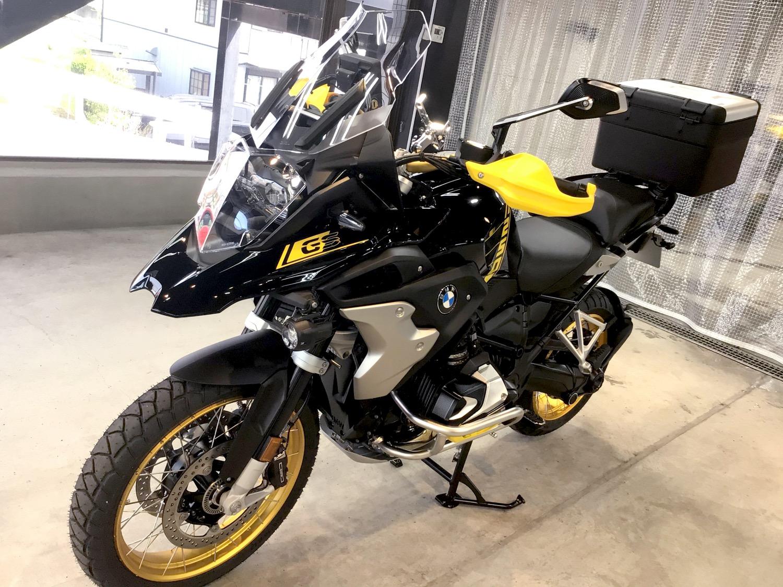 R 1250 GS 1
